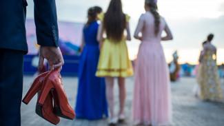 Звёздный концерт и танцы на пляже. Как в Воронеже пройдёт первый общегородской выпускной