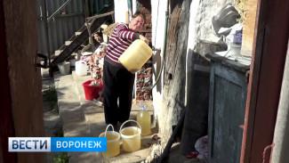 В Воронежской области коммунальщиков оштрафовали за плохое качество воды