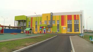 В воронежском микрорайоне открыли новый детский сад