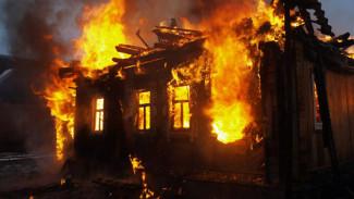 В Воронежской области в частном доме заживо сгорели 3 человека