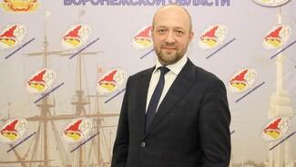 Воронежскому облизбиркому выбрали нового председателя