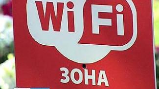 В Воронежском зоопарке будут работать электронные экскурсоводы