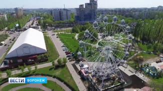 В Воронеже открылось единственное колесо обозрения