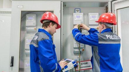 «Россети Центр» и «Россети Центр и Приволжье» сэкономили 30 млн киловатт-часов электроэнергии