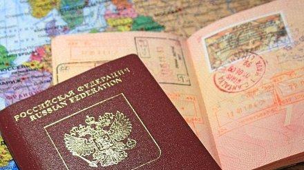 В Воронеже МФЦ начнёт выдавать загранпаспорта нового поколения