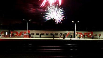 После салюта в День города воронежцы уедут домой на праздничной электричке