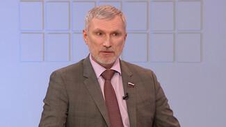 Депутат Госдумы рассказал, с какими проблемами столкнулись воронежцы в пандемию