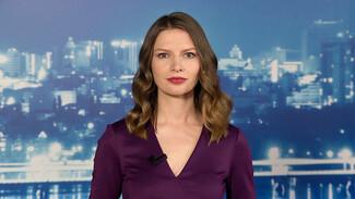 Итоговый выпуск «Вести Воронеж» 1.06.2021