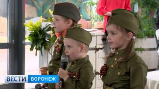 В Воронеже для ветеранов Великой Отечественной устроили концерт и праздничный обед