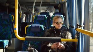 Воронежцев позвали обсудить проект новой маршрутной сети