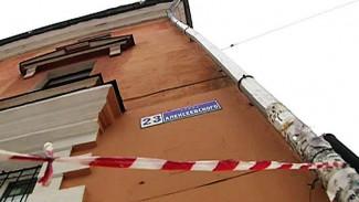 В Воронеже коммунальщики не могут справиться с сосульками на крышах