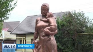 В Воронежской области появился памятник женщине-матери