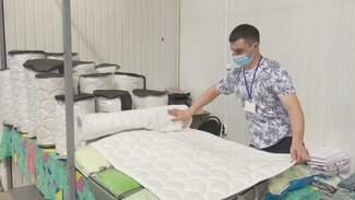 Воронежцам предложили попробовать топперы для кровати