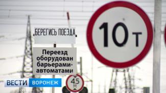 В Воронежской области на переезде столкнулись грузовик и локомотив