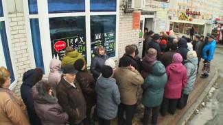Воронежцы штурмовали офис УК из-за долгов в платёжках
