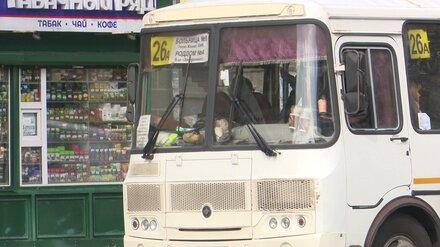Воронеж на шаг приблизился к исчезновению старых ПАЗиков и микроавтобусов