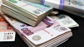 Житель Воронежской области лишился имущества на сумму 8,5 млн рублей из-за долга по кредиту