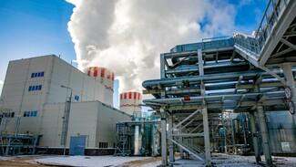 В Нововоронеже на плановый ремонт остановили седьмой энергоблок АЭС