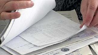 В центры по начислению субсидий обратились 100.000 воронежцев