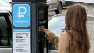 В Воронеже задумались об изменении тарифа платных парковок