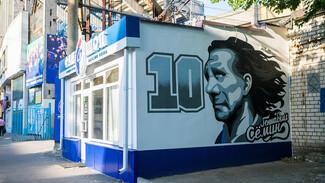 Граффити с легендарным футболистом «Факела» появилось в центре Воронежа