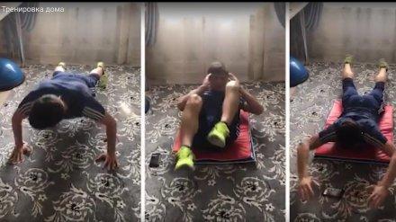 Футболисты воронежского «Факела» записали видео тренировок на самоизоляции