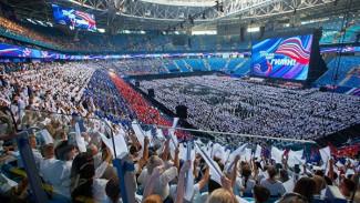Воронежцы помогли установить мировой рекорд Гиннесса