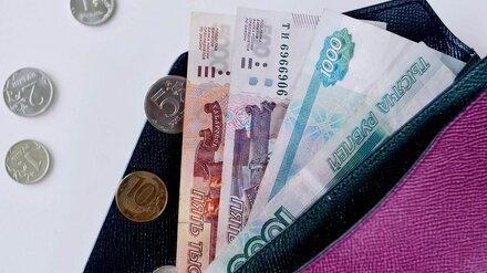 Средняя зарплата в Воронеже выросла до 47,6 тыс. рублей