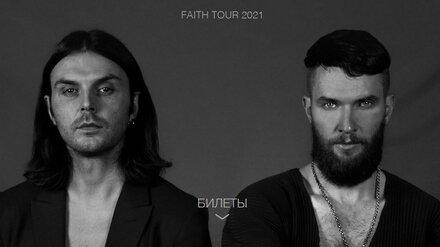 Британская группа Hurts отменила концерт в Воронеже