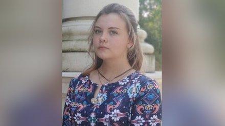 В Воронеже 16-летняя девушка ушла в школу и пропала