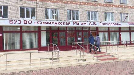 Под Воронежем от уволившегося врача потребовали вернуть полмиллиона за обучение