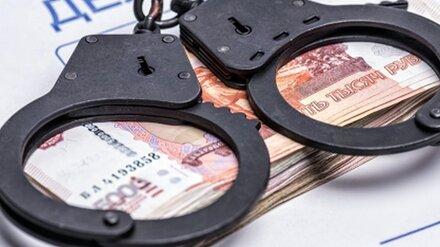 Под Воронежем главный районный энергетик за незаконное подключение получил 1 млн