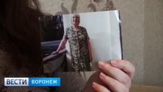 Потерпевшая по делу о халатности врача в Воронежской области: «От мамы отказались»