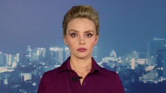 Итоговый выпуск «Вести Воронеж» 13.05.2021