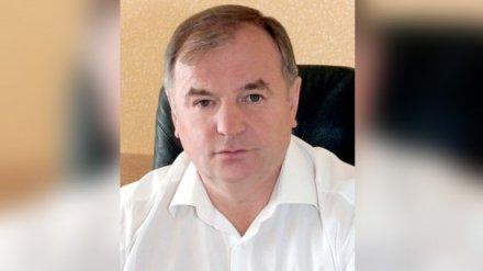 Источник: Глава района под Воронежем ушёл в отставку из-за коррупционного скандала
