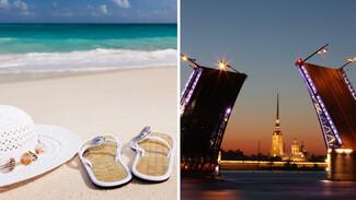 Солнечная Куба и весенний Питер. Где воронежцам отдохнуть в апреле