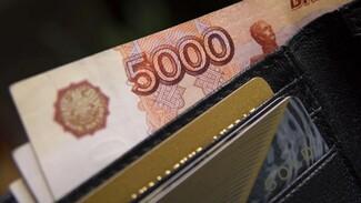 Самой высокооплачиваемой в июле в Воронежской области стала вакансия врача-флеболога