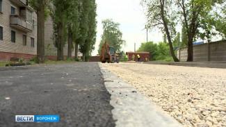 На благоустройство воронежских дворов в 2020 году потратят 225 млн рублей