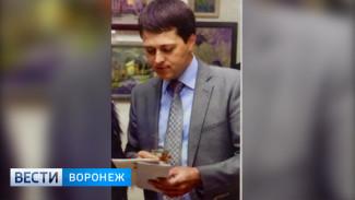 Подозреваемого в коррупции воронежского прокурора проводили на пенсию с большой выплатой