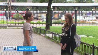 Под Воронежем будут судить агрессивного игромана, ранившего ножом двух девушек