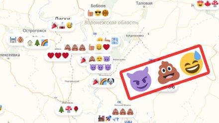 Черти и какашки. Воронежцы отметили любимые места на «Яндекс. Карте» с помощью эмодзи