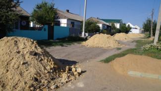 Бюджет Воронежской области скорректируют с учётом пожеланий общественности