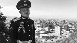 Президент Армении посмертно наградил учившегося в Воронеже лётчика сбитого вертолёта