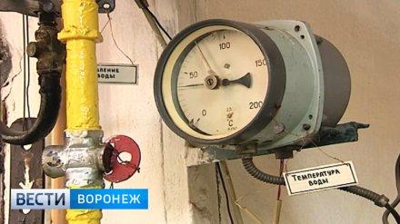 В Ленинском районе Воронежа тепло подали во все дома