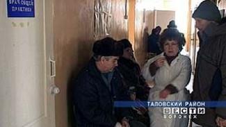 Чтобы получить помощь в таловской амбулатории, нужно выстоять огромную очередь