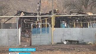 В cеле Копенкино Россошанского района при пожаре погибли дети