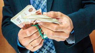 Эксперты обновили топ-5 дорогих вакансий января в Воронеже