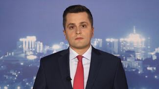 Итоговый выпуск «Вести Воронеж» 7.10.2020