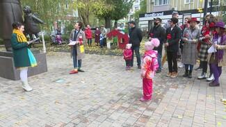 В Воронеже день рождения Самуила Маршака отметили чтениями стихов у памятника поэту