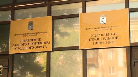 Силовики нагрянули в управление строительной политики Воронежа